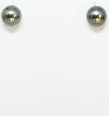 18ct White Gold Black South Sea Stud Pearl Earrings